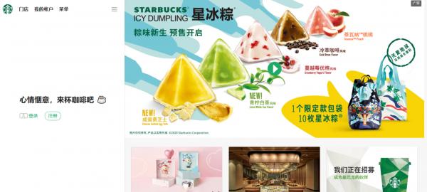 Оптимизация на Baidu