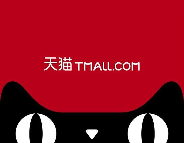 Зарегистрируйтесь на сайте Tmall и создайте свой магазин
