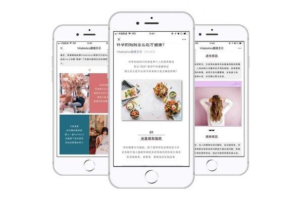 Ключ рекламы в Китае