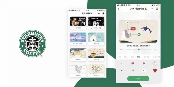 Группы WeChat и электронная брошюра