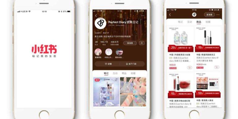 Руководство по системе платной контекстной на Xiaohongshu в Китае