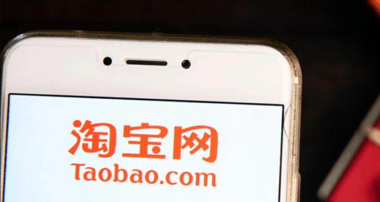 Полное руководство по продажам на Taobao (иностранные мерчанты или малый бизнес)