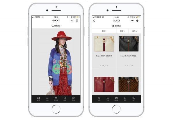 Супер-приложение WeChat