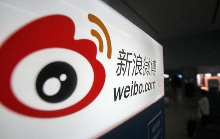 Руководство по использованию Weibo для начинающих