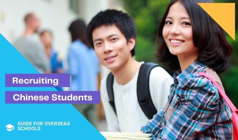 Полное руководство для зарубежных школ по набору китайских студентов