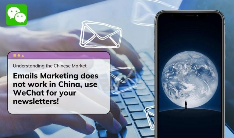 E-mail маркетинг не работает в Китае, используйте WeChat для своих рассылок!