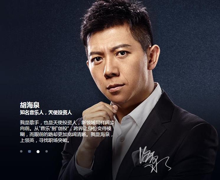 Как привлечь квалифицированных клиентов для финансовых услуг в Китае