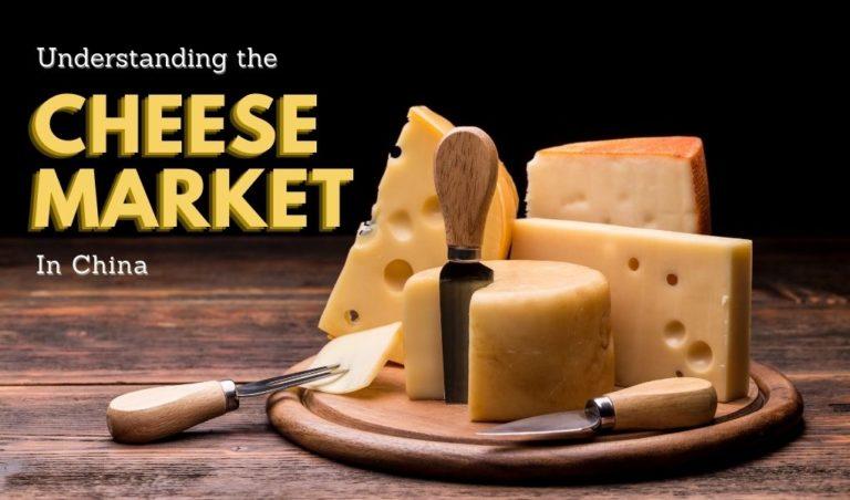 Понимание рынка сыра в Китае